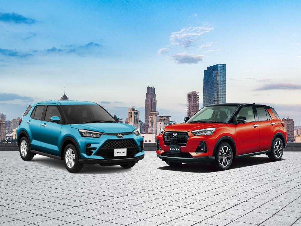 Ketahui Perbedaan Daihatsu Rocky dan Toyota Raize ...